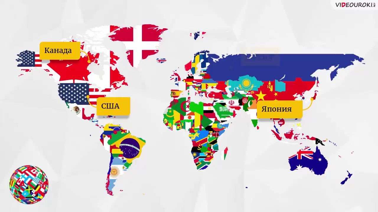 Видеоурок по географии «Субрегионы зарубежной Европы. Германия»