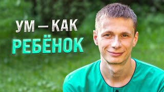 Интервью с пробужденными. Александр Ларионов.