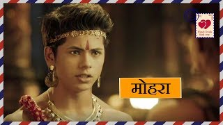 Chandra Nandini II बिंदुसार को मिली सख्त सजा,चंद्रगुप्त ने छीना युवराज पद II Starplus