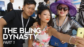 Welcome to the Good Life of China's Wealthiest - Ep. 1 | The Bling Dynasty | GQ thumbnail