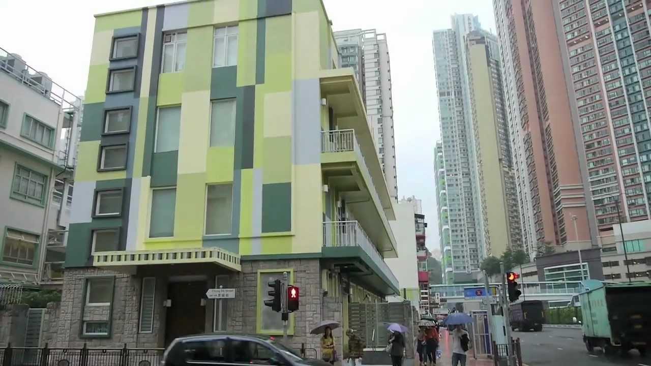 明愛賽馬會社區教育中心-荃灣 - YouTube