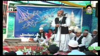 Allama Zia ul Mustafa Haqqani at Chura Shareef Urs Mubarak October 2014