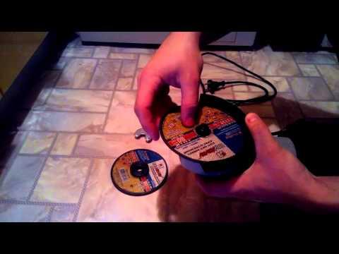 Как сменить диск на болгарке