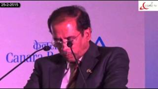 V S Krishna Kumar,MD of Canara Bank at launch of Canara Credit Card World - Citibiz TV