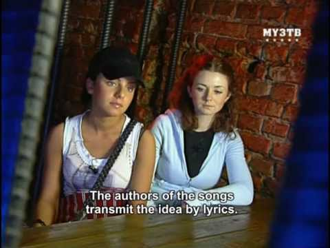 tATu Closer To The Stars  Russian Files 2006 English subs