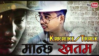 Manchhe Khatam - 2 | VTEN - Karaoke Version | New Hip Hop Rap Instrumental Track