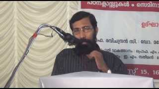 Debate: Why progressive movement reject rational thinking in kerala ? (Malayalam) Full