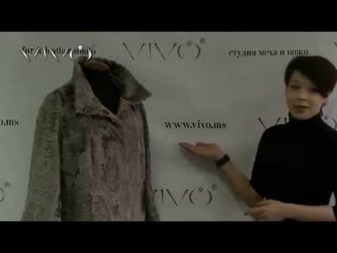 Меховое пальто из козлика. Как выглядит? Как выбрать модель? Как будет носиться? Когда носить?