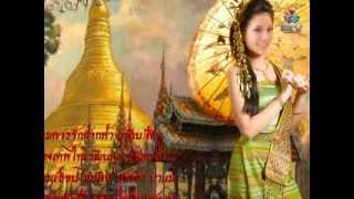 MV กุสุมาอธิษฐาน เพ็ญศรี พุ่มชูศรี