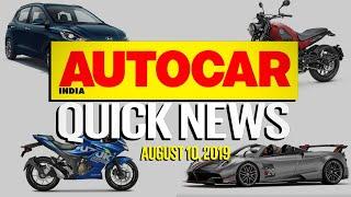 Creta Sports Edition, Grand i10 Nios, Benelli Leoncino and more | Quick News | Autocar India