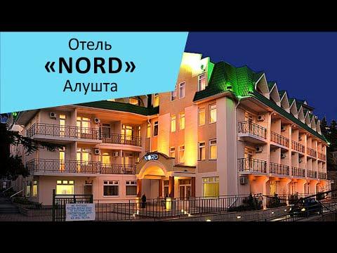 """Отель """"Норд"""". Алушта. Партенит. Крым"""
