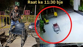 Live WHEEL CHAIR  moving GHOST RECORDED  IN  CCTV😱 | CHANDIGARH
