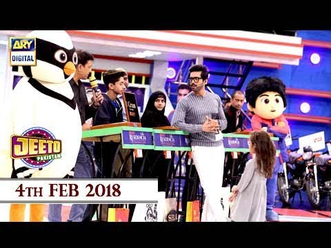 Jeeto Pakistan - 4th Feb 2018 - ARY Digital Show