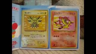 My Ultra Rare Pokemon Card Collection