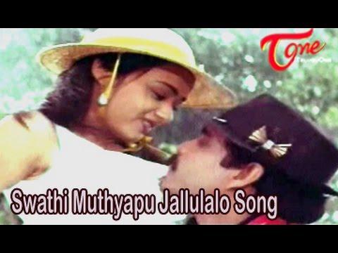 Swathi Muthyapu Jallulalo Song | Prema Yuddham Movie Songs | Nagarjuna | Amala