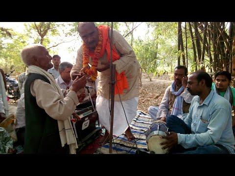 Ram kailash yadav
