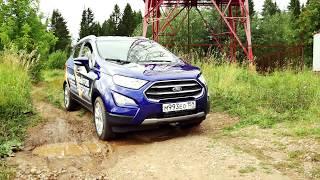 Обзорное видео нового кроссовера Ford Ecosport