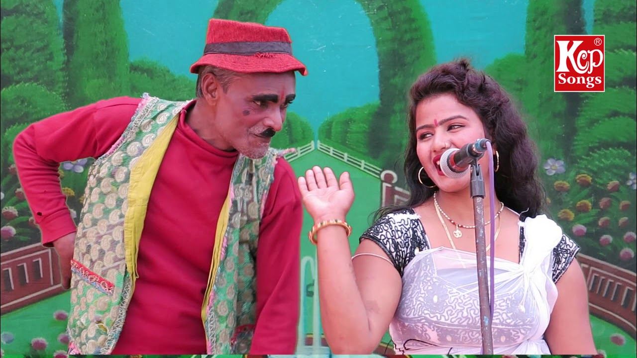 Must watch New Funny Comedy Of Ghulam Warish And Naina || Stage Program || Kcp Songs