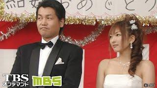 くるみ(斉藤由貴)は弘樹の母(吉野佳子)に会いに行き、結婚式に出席してほ...