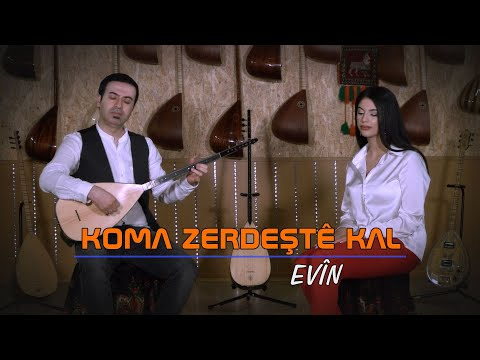KOMA ZERDEŞTÊ KAL - EVÎN [Official Music Video]