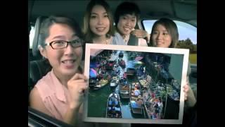 เที่ยวทั่วไทย สบายใจได้ทุกที่ Thumbnail