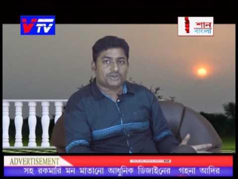 Vtv Alape Bhavnai   Sangeeta Das @ Vtv Silchar