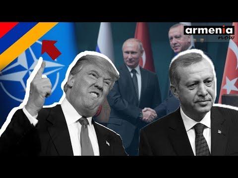Армения далa США возможность наказать Турцию