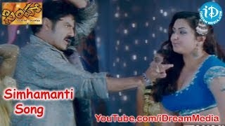 Simhamanti Song - Simha Movie Songs - Balakrishna - Nayantara - Namitha - Sneha Ullal