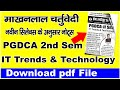 PGDCA 2nd Sem IT Trends and Technology Notes pdf Download