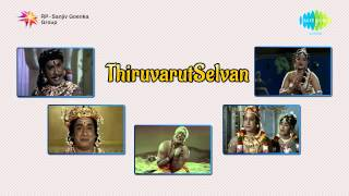 Thiruvarutselvar | Piththa Piraisoodi song