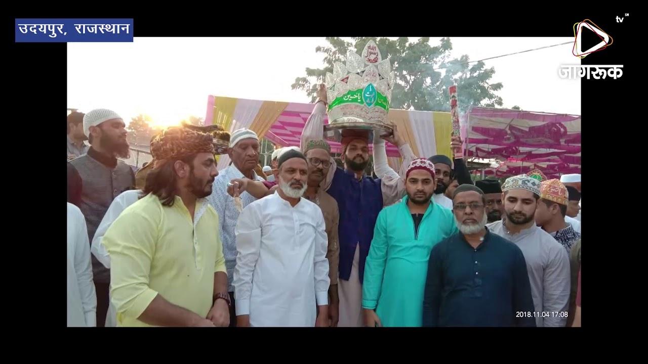 उदयपुर : वादी-ए-मस्तान का परचम कुशाई के साथ उर्स शुरू
