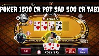 POKER 1500 CR LOSS GAME VIDEO TEEN PATTI GOLD screenshot 2