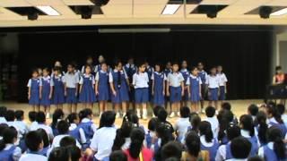Inaugural Lunchtime Concert of Sembawang Primary School