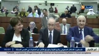 برلمان: وزير المالية يعرض قانون المالية 2017 أمام نواب البرلمان