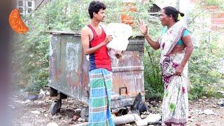 குப்பைகாரன் prank | Tamil prank | orange mittai | vj praba