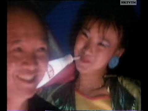 Vita Soy Milk commercial 02 1985 (Hong Kong TVB Pearl)