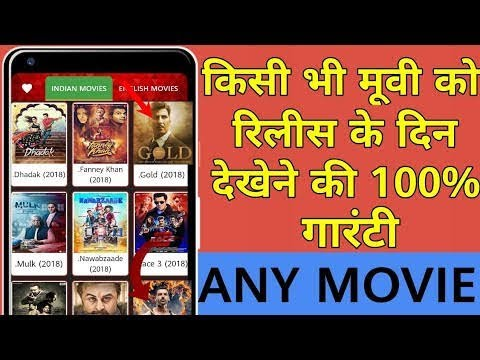 Download Best Movie downloading apps in 2020 with mp4, 4k, and New movies