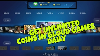 How To Get UNLIMITED COINS On GLOUD GAMES ANDROID (XBOX 360 EMULATOR)