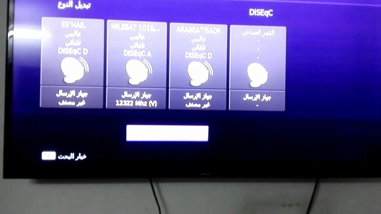 تردد قناة دبي الرياضية Hd الجديد على النايل سات Youtube