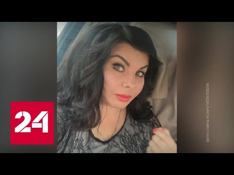 Самарский депутат заказала убийство мужа - Россия 24