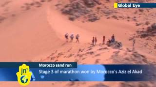 Morocco's Marathon des Sables across the sand