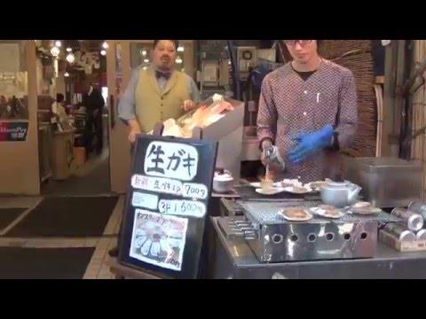 CAFÉ Academic Trip – Japan 2014