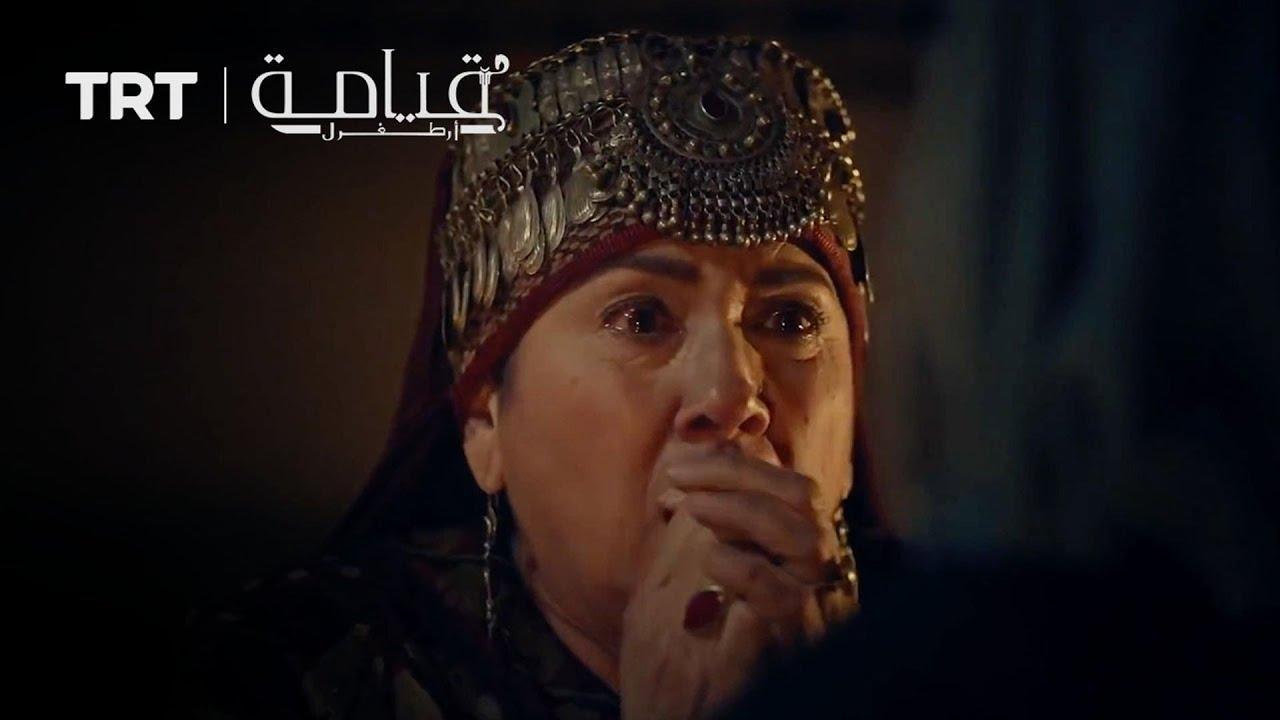 الأم هايماه تكتشف أن ابنها سونغور تكين على قيد الحياة