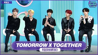 [After School Club] 'TOMORROW X TOGETHER(투모로우바이투게더)' with infinite potential! _ Full Episode