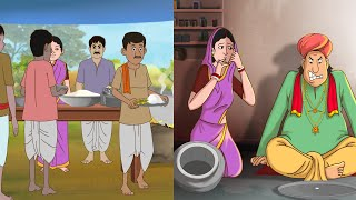 এক দানা ভাত এর হোটেল EK DANA BHAAT ER HOTEL   NOTUN BANGLA CARTOON   BANGLA GOLPO   SSOFTOONS screenshot 4