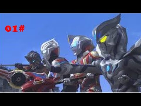 ULTRAMAN GEED | MOVIE  2018 | PARTE 01