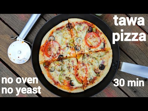 Tawa Pizza Recipe | Veg Pizza On Tawa Without Yeast | तवा पिज्जा रेसिपी | Pizza Without Oven