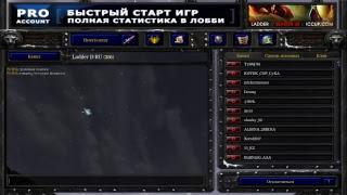 Warcraft III AvEvS (Bleach vs Naruto)