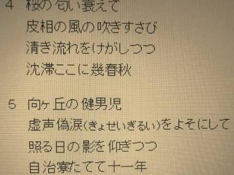 アムール河の流血や」小原雄太郎...