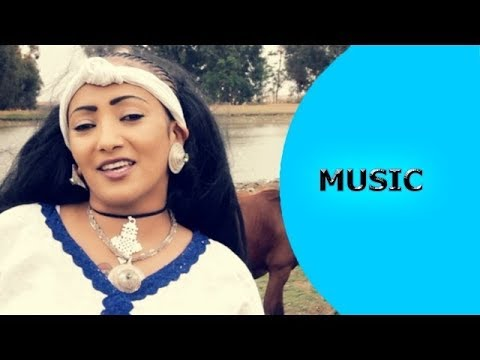 Helen Pawlos - Feresena | �ረሰኛ - New Eritrean Music 2017 - Ella Records